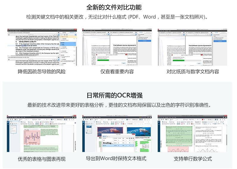nitro pdf professional 繁體 中文 版